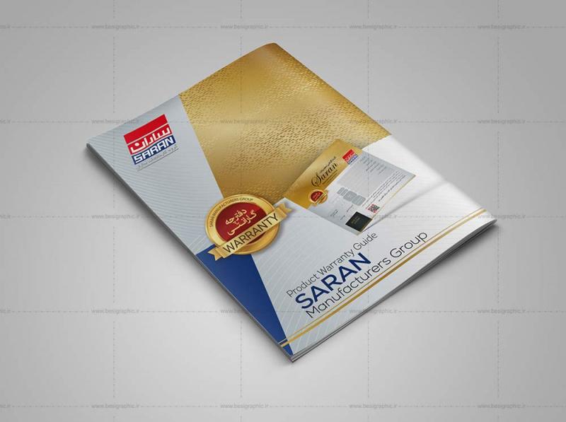 saran1